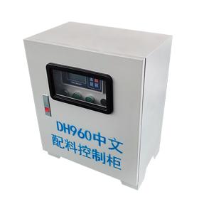ZHEA01中文配料控制柜