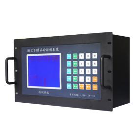 DH1200商品砼集中控制系统